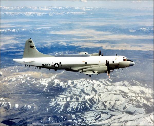 美國海軍EP-3偵察機。(歐新社檔案照)
