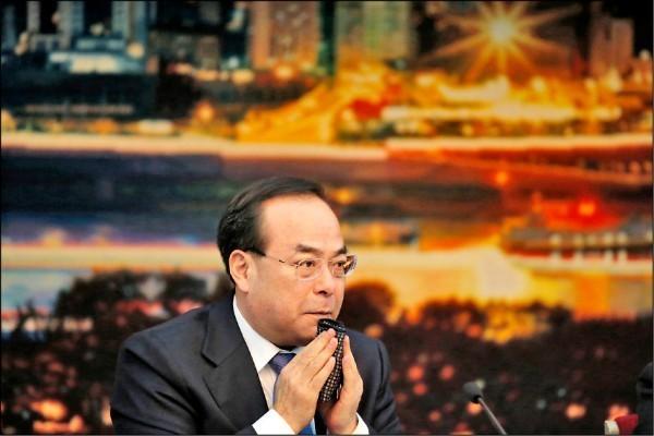 《明鏡》爆料,前重慶市委書記孫政才因私生活混亂,且牽涉一帶一路資金,遭到立案調查。(美聯社)