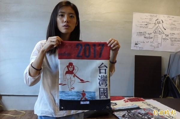 林純瑜所推出的「台灣國」束口後背包,就是她對台灣就是國家的認同。(記者劉曉欣攝)
