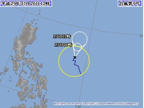 今年第9號颱風「尼莎」於中午12時生成。(擷取自「日本氣象廳」)