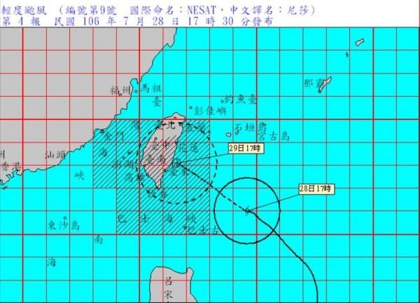 尼莎颱風暴風圈逐漸進入台灣東南部海面,預估29日上午將從花東登陸。(翻攝自中央氣象局)