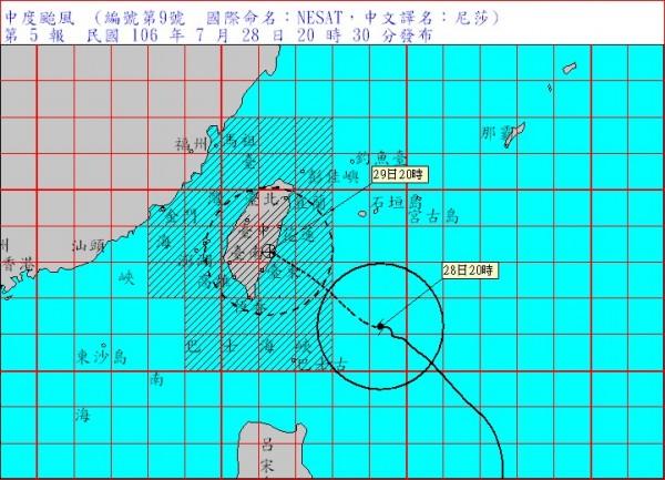尼莎颱風晚間轉為中度颱風且暴風圈擴大,預估29日將從花東登陸。(翻攝自中央氣象局)