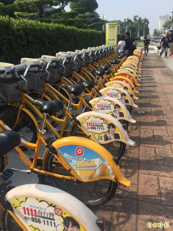 屏東公共自行車。(記者羅欣貞攝)