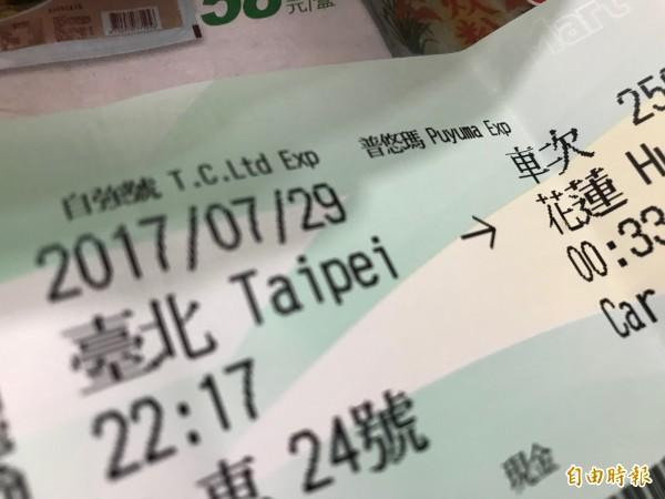 遇颱風停駛,民眾一年內持車票到台鐵可全額退費。(記者陳炳宏攝)