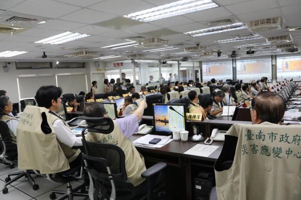 台南市政府災害應變中心已宣布30日停班停課。(擷自市府官網)