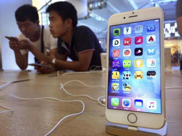 今天多間VPN程式廠商反映,多款iPhone翻牆程式在中國被蘋果下架。(美聯社)