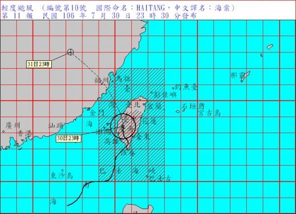據氣象局30日晚間11點半的預報指出,海棠颱風中心位置已來到台南北北東方約50公里處陸地,中南部及花東地區都在暴風圈籠罩範圍。(圖擷自氣象局網站)