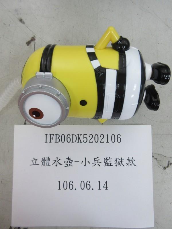 碁冠國際有限公司從中國進口的「HERO STUDIO立體水壺-小兵監獄款」,檢出法規外著色劑。(食藥署提供)