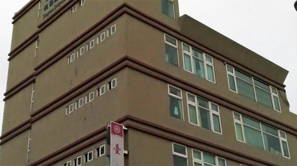 檢調破獲國內最大外勞地下匯兌中心「森太公司」,當時設址在桃園市桃園區延平路一棟大樓5樓。(記者鄭淑婷攝)