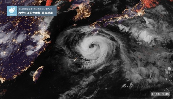 「天氣即時預報」粉絲團晚間貼出諾盧颱風的衛星照片,燈火相對下巨大颱風眼格外明顯。(翻攝自臉書)