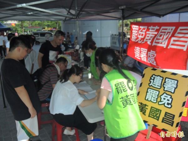 汐止選區罷免黃國昌連署書數量已過二階門檻。(記者翁聿煌攝)