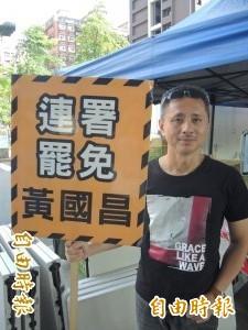 「安定力量」主席孫繼正表明若罷免成功,他也不會參選。(記者翁聿煌攝)