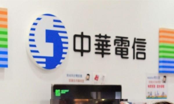 中華電信響應二手iPhone助盲計畫(中華電信提供)
