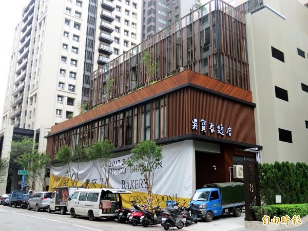 吳寶春麥方店台中旗艦店將在17日開幕。(記者張菁雅攝)