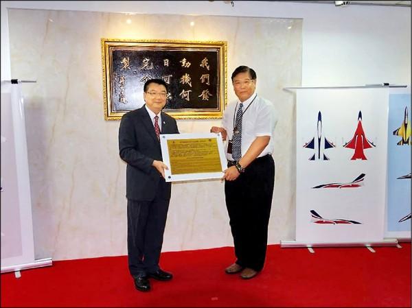 漢翔董事長廖榮鑫(左)上月將銅匾贈予中科院,由副院長馬萬鈞代表接受。(取自中科院臉書)