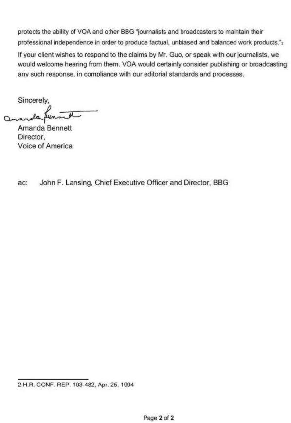 此信由美國之音總監Amanda Bennett簽發,並經美國司法部審核。(圖擷自推特)