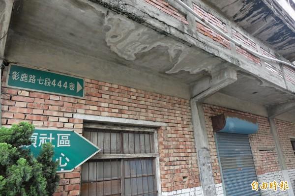 彰化縣彰鹿路7段444巷將維持原名。(檔案照片,記者劉曉欣攝)