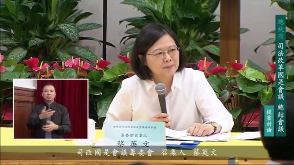 總統蔡英文認為每個委員的意見都很重要。(記者吳政峰翻攝)
