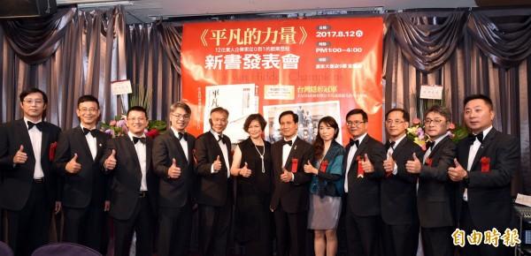 中山大學EMBA 畢業生12位CEO出新書《平凡的力量》,傳承創業經驗。(記者張忠義攝)