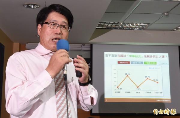 台灣民意基金會董事長游盈隆14日公布「台灣認同與2017台北世大運」民調記者會,針對民族認同、以中華台北名稱參加世大運等議題,透過民調顯示民眾意見。(記者劉信德攝)