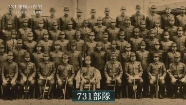 日本放送協會(NHK)破天荒公開長達20小時,二戰時期秘密軍事醫療部隊731成員的「認罪錄音」。(圖擷自YouTube)