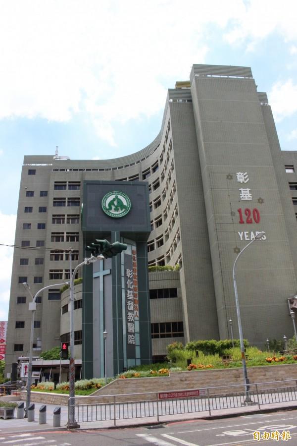 彰基醫院在彰化市落地生根121年了。(記者張聰秋攝)