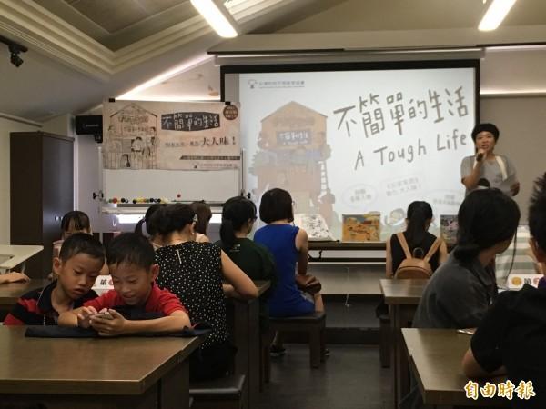 我的家庭真可愛?台灣性平教育協會今天發表「不簡單的生活桌遊」,有人稱為「暗黑版」,協會強調是「事實版」。(記者林曉雲攝)