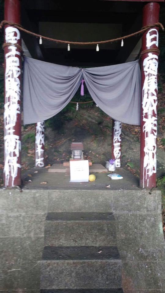 市定古蹟圓山水神社遭不明人士破壞,昨天下午4點多管理單位發現水神社石狛犬不翼而飛,神社柱子也遭噴字。(圖擷自楊燁臉書)