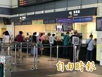 高鐵台南站並未停電,正常運作。(記者吳俊鋒攝)