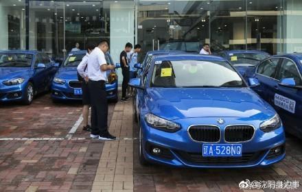 中國有公司推出了「共享寶馬」,引發關注。(圖擷取自微博)