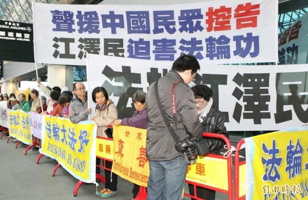 「法輪功」成為中國企業禁用的詞彙。(資料照,記者姚介修攝)