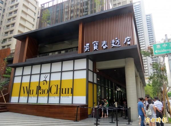 吳寶春麥方店座落在台中7期重劃區。(記者張菁雅攝)