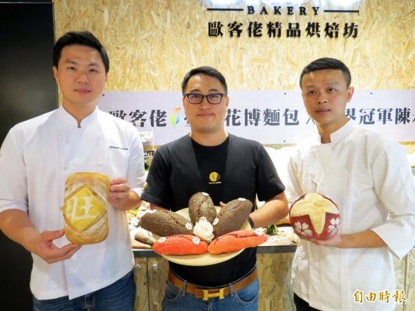 歐客佬執行長王信鈞(中)邀陳永信(左)擔任技術顧問,並推出花博麵包。(記者張菁雅攝)