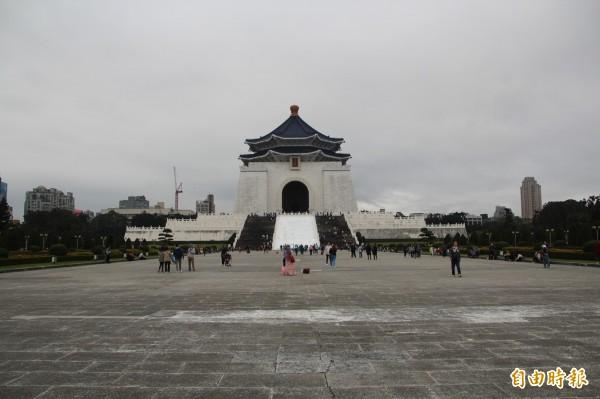 中正紀念堂。(資料照,記者鍾泓良攝)