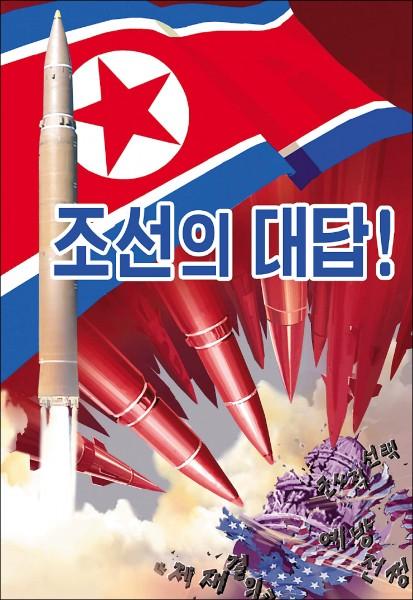 北韓官媒「朝鮮中央通信社」十七日發布文宣,譴責美國與敵對國家對平壤施加制裁。文宣上文字意為「我們的回答!」(路透)
