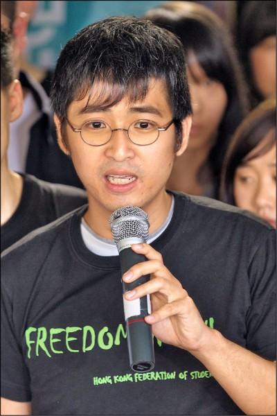周永康(26歲),被判7個月。(歐新社)