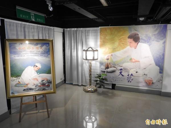 清海無上師世界會舉辦全台「無上藝術巡迴展」19日至31日在南投縣埔里鎮藝文中心田園藝廊展出。(記者佟振國攝)