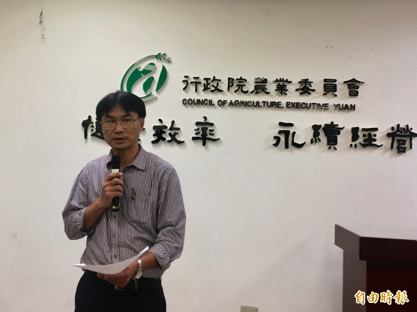 農委會副主委說明農業部的組織架構。(記者吳欣恬攝)