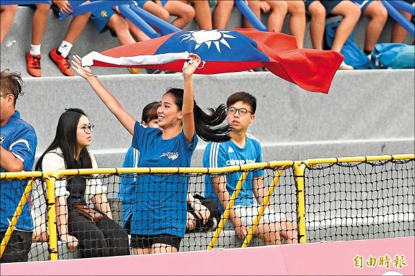 2017台北世大運今開幕,水球、足球昨率先開戰,台灣女足在輔大足球場對上阿根廷,熱情觀眾帶著國旗進場為台灣隊加油。(記者陳志曲攝)