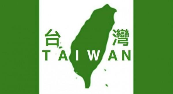 記者李欣芳攝美國台僑募款印製台灣旗,台灣國辦公室等獨派團體負責在世大運期間發送,傳出台灣旗進場有裁量空間。(圖為台灣國辦公室提供)