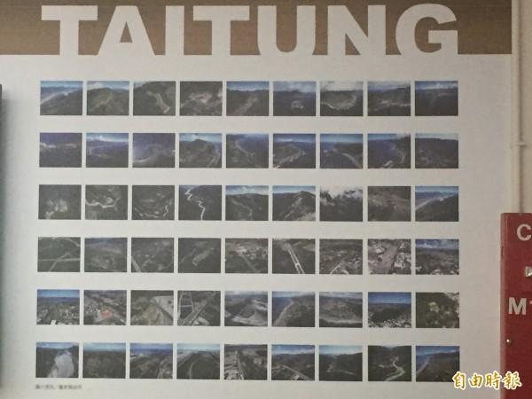 導演齊柏林曾受縣府委託空拍台東城鄉面貌。(記者張存薇攝)
