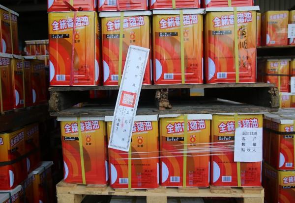 3年前「黑心油事件」連環爆,強冠企業被高市府查出使用餿水油製成「全統香豬油」對外販售。(中央社資料照)