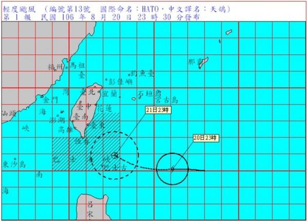 中央氣象局在20日23時30分發布海上颱風警報。(圖擷取自中央氣象局)