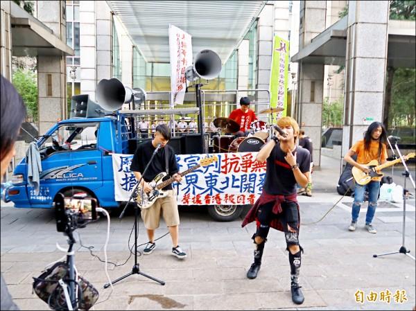 台灣民間團體發起活動聲援香港政治犯。(記者呂伊萱攝)