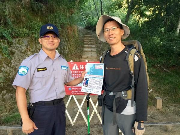 颱風來襲,雪山境內仍有232登山客未聯絡上。(記者蔡政珉翻攝)
