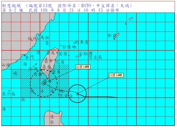 天鴿颱風逐漸逼近台灣,預估今晚開始到明天白天會最靠近台灣,影響也最為劇烈。(圖擷取自中央氣象局)