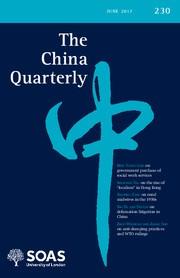 劍橋大學出版社上週五證實,已應中國要求,在他們的中國網站,抽走300多篇《中國季刊》的敏感文章及書評。(圖取自中國季刊網站)