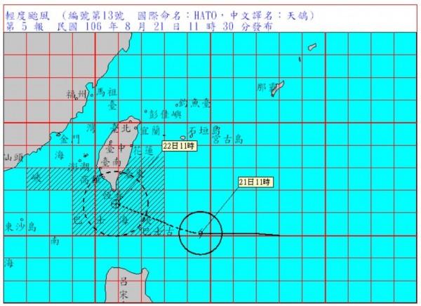 天鴿颱風來勢洶洶,其外圍環流已開始影響台灣地區,航港局今天公布交通船停航情形。(圖擷取自中央氣象局)