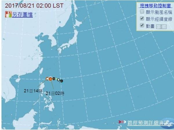 天鴿颱風走勢圖。(圖擷取自中央氣象局)