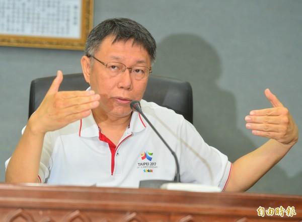 台北市長柯文哲日前召開記者會,說明世大運開幕時選手受阻進場事件。(資料照,記者王藝菘攝)